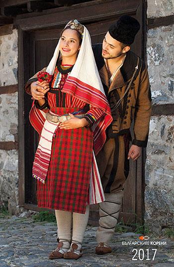beautiful bulgarian girls